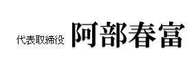 O%]}IGOJ$CFPON[(Q5K2RKU.png
